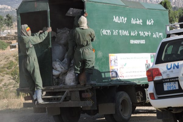 Waste management in Ethiopia