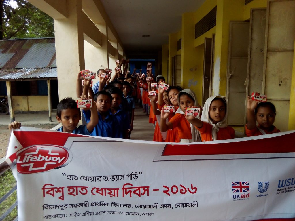 Promotion activities on Global Handwashing Day 2016