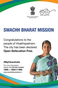 Swachh Bharat poster